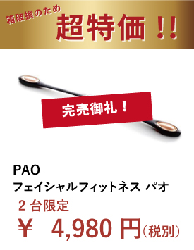 outlet商品